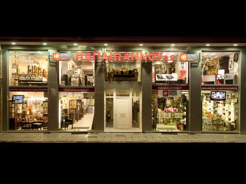 ΠΑΠΑΙΩΑΝΝΟΥ Α.Ε ( Home-Plus Stores)