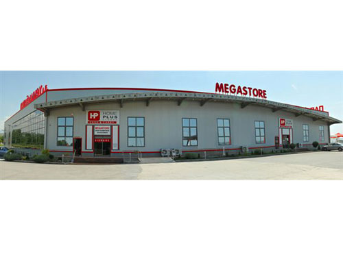 ed41e48954f ΠΑΠΑΙΩΑΝΝΟΥ Α.Ε. MEGASTORE | HOME PLUS stores