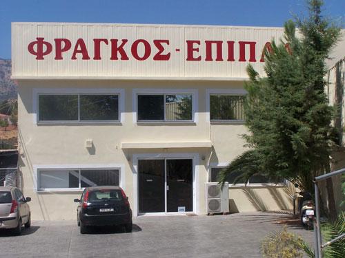 ΕΠΙΠΛΑ ΦΡΑΓΚΟΣ